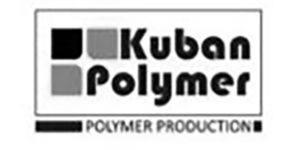 ч11_Кубань-полимер-300x71