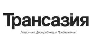 ч4_Трансазия